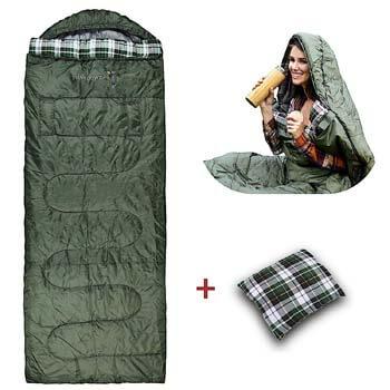 9: Sunflower Musk 4 Season Wearable Sleeping Bag