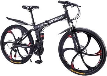 7. Max4out Mountain Bike Folding Bikes